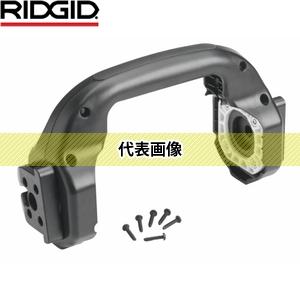 RIDGID(リジッド) 48143 モニターハンドル F/コンパクト2・CS6Pak