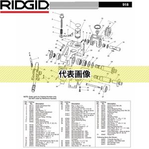RIDGID(リジッド) 48392 1822 マウンテイング ベイス F/918