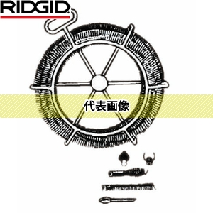 RIDGID(リジッド) 48472 A-35 ケーブル キット F/K-60