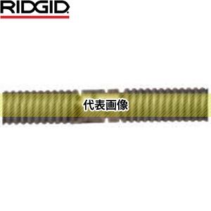 RIDGID(リジッド) 48477 A-35TW ケーブル キット F/K-60