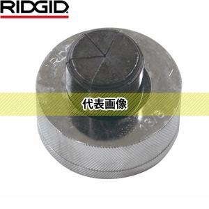 RIDGID(リジッド) 51206 L-1.3/8 エキスパンダーヘッド(34.93M-)
