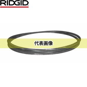 RIDGID(リジッド) 51317 C-9 5/8 × 3.1M ケーブル