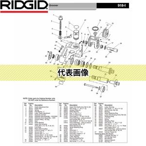 RIDGID(リジッド) 51732 50-150 銅管 ドライブ ロール