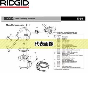 RIDGID(リジッド) 52237 モーター F/K-50 100V
