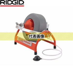 RIDGID(リジッド) 53107 K-3800 ドレーンクリーナーホンタイ115V