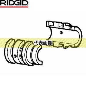 RIDGID(リジッド) 54445 ブッシング E-5762