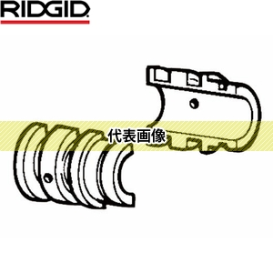 RIDGID(リジッド) 54540 ブッシング E-5781