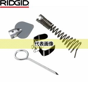 RIDGID(リジッド) 54992 T-270 ツール セット