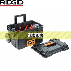 RIDGID(リジッド) 57488 ツールカート