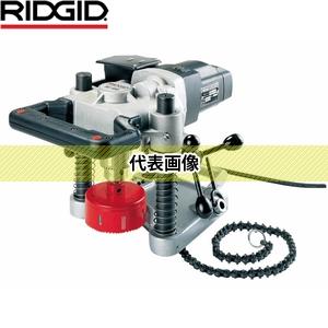 RIDGID(リジッド) 57602 HC-450 ホール カッター