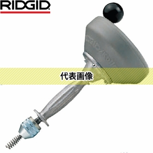 RIDGID(リジッド) 58895 K-25-DH ハンドスピンナー