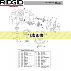 RIDGID(リジッド) 59152 ベアリング F/HC-450