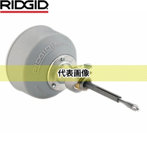 RIDGID(リジッド) 59265 A-17-C 3/8 × 10.7M アダプター