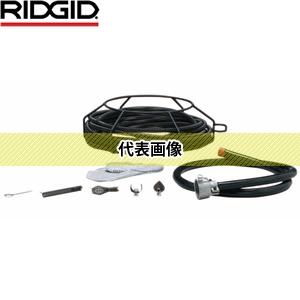 RIDGID(リジッド) 59370 A-30TW ケーブル キット