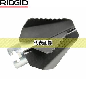 RIDGID(リジッド) 59770 T-25 3 1/2 ソー トゥース スピア カッター