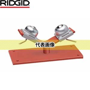 RIDGID(リジッド) 60002 258PS パイプサポート アッセン