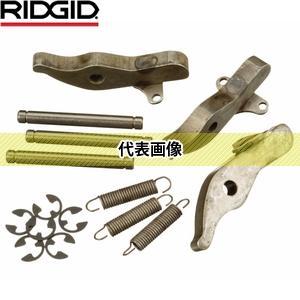 RIDGID(リジッド) 60145 A-2309 ロッカー アーム F/K-150-