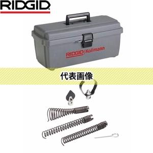RIDGID(リジッド) 61625 A-61 ツール キット F/K-60