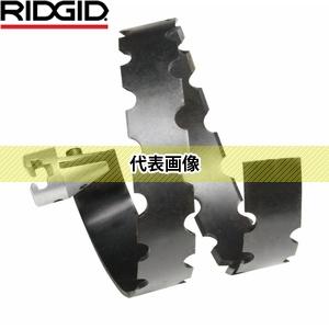 RIDGID(リジッド) 61855 T-18 スパイラル バー カッター