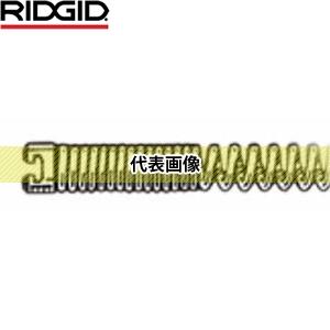 RIDGID(リジッド) 62280 C-11 1 1/4 × 4.6M ケーブル
