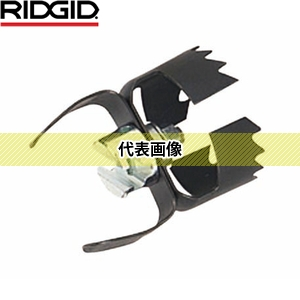 RIDGID(リジッド) 62860 T-103 ソー トゥース カッター