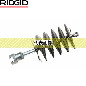 RIDGID(リジッド) 63220 T-221 ブラシ