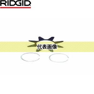 RIDGID(リジッド) 64497 3インチセンターガイドF/シースネイク (20個入)