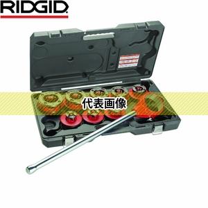 RIDGID(リジッド) 65255 手動式ラチェットねじ切りセット