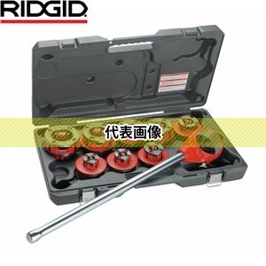 RIDGID(リジッド) 65285 12R 1/8ー2 BSPT ダイヘッド セット