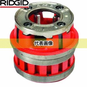 RIDGID(リジッド) 66020 12R 1 ダイヘッド コンプリート BSPT