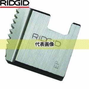 RIDGID(リジッド) 66435 * 12R 1 1/4 ダイス