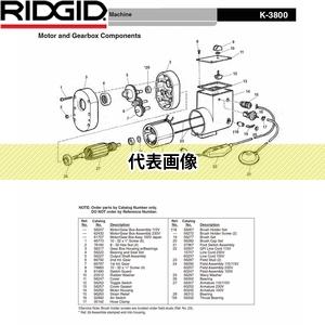 RIDGID(リジッド) 66787 1ST ギヤー F/K-3800