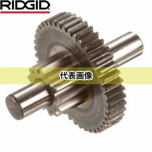 RIDGID(リジッド) 66792 2ND ギヤー F/K-3800
