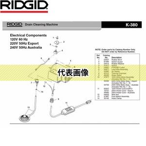 RIDGID(リジッド) 67412 サーマル オーバーロード F/K-380