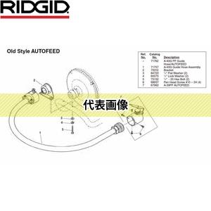 RIDGID(リジッド) 67962 A-39/40PF オート フィード アダプター