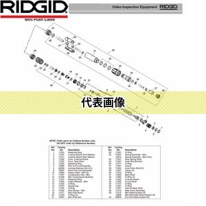 RIDGID(リジッド) 70982 ミニ コイルコード アッセンブリー F/ミニ