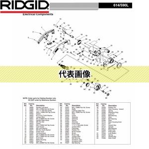 RIDGID(リジッド) 75002 フィールド F/614