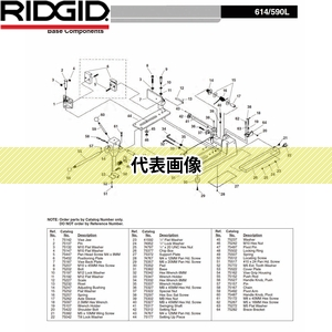 RIDGID(リジッド) 75362 ベース F/614