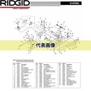 工事関連 その他工事関連 RIDGID リジッド 日本メーカー新品 75452 クランプ F 614 売り込み