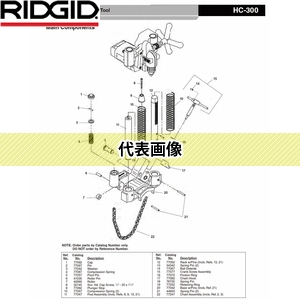 RIDGID(リジッド) 77052 ラック F/HC-300