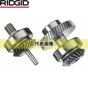 RIDGID(リジッド) 77102 アウトプット ギヤー F/HC-300(77107)