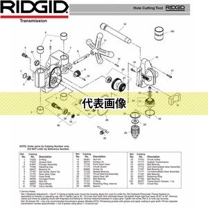 RIDGID(リジッド) 77147 リア ギヤー ケース