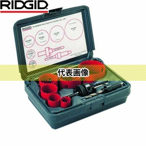 穴あけ工具 その他穴あけ工具 ホールカッター RIDGID リジッド ホールソー 1250 直輸入品激安 キット 81500 訳あり
