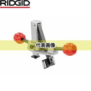 RIDGID(リジッド) 83295 109ーP インターナルチューブカッター