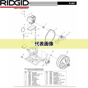 RIDGID(リジッド) 87007 * フレーム F/K-380