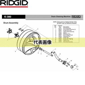 RIDGID(リジッド) 87077 ドラム F/K-380