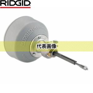 RIDGID(リジッド) 92100 A-17ーE 5/16 × 15.2M アダプター