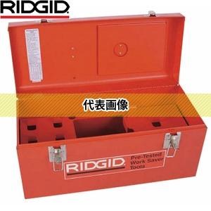 RIDGID(リジッド) 93497 ツール ボックス F/915