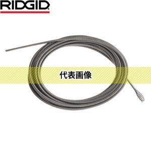 RIDGID(リジッド) 95847 C-13ーICSB 5/16 × 10.7M ケーブル