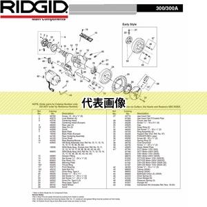 RIDGID(リジッド) 96810 モーター F/300 115V 38RPM